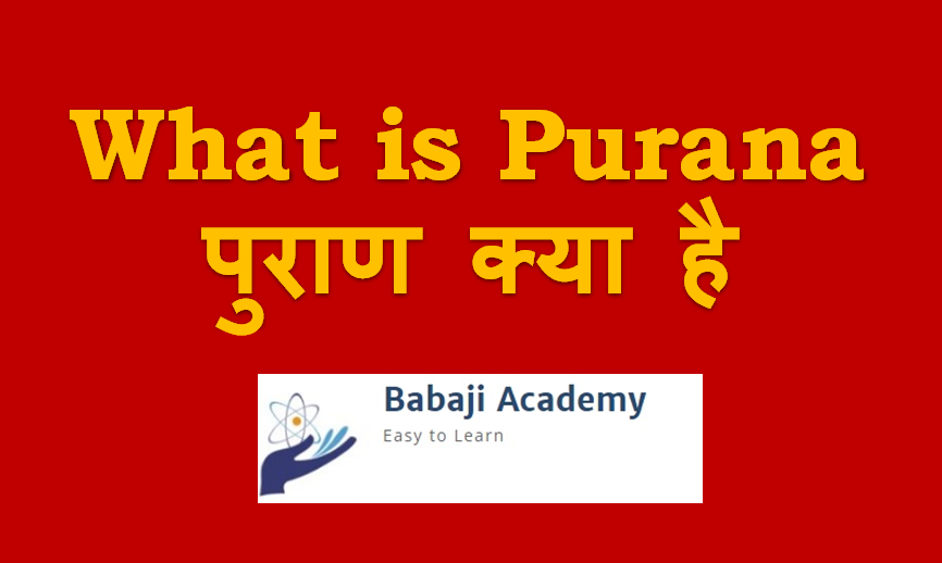 What is Purana