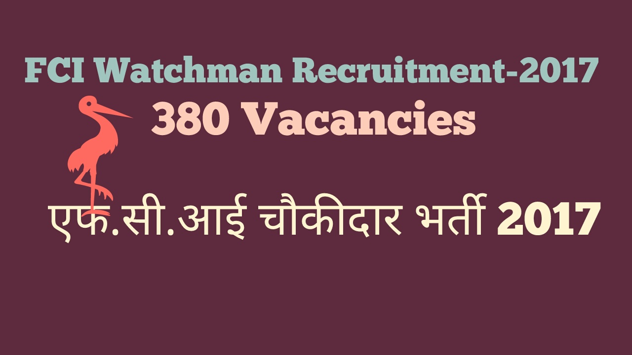 FCI Watchman Recruitment 2017