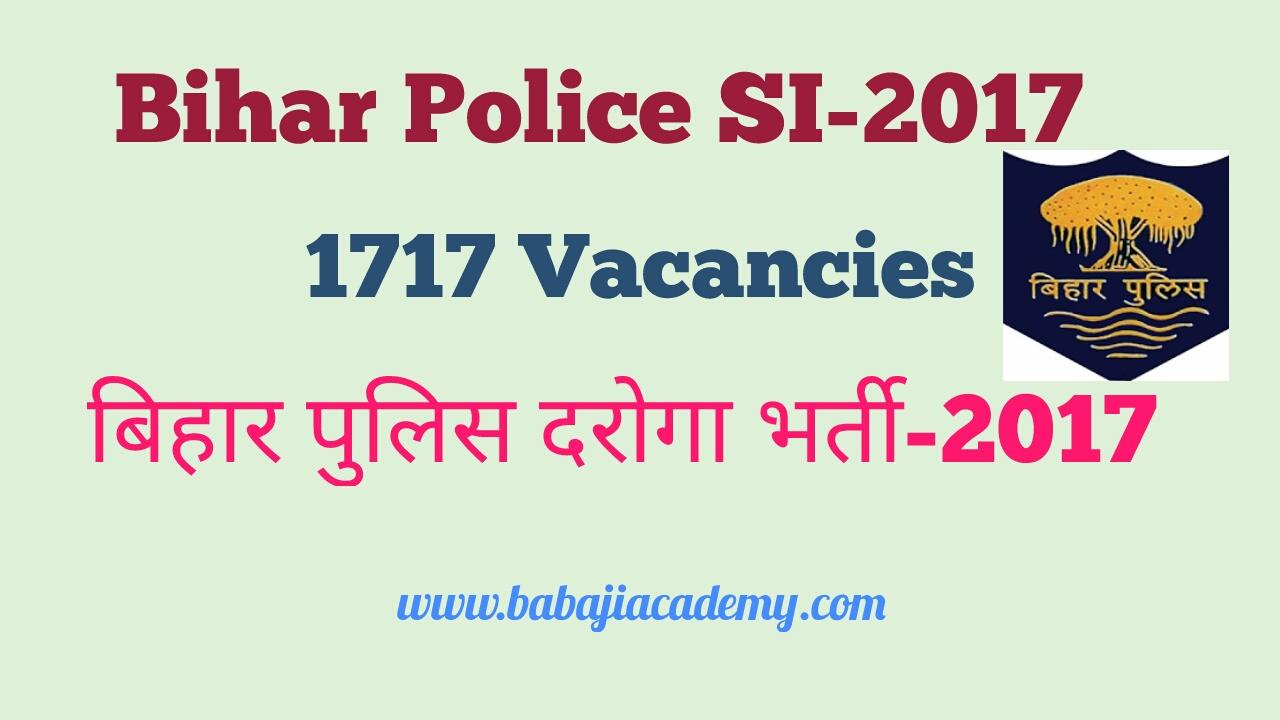 Bihar Police SI- 2017