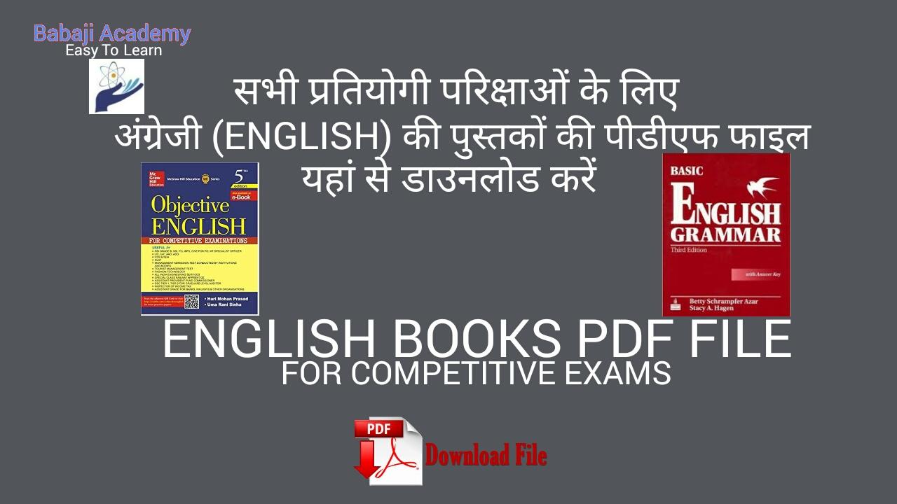 English Book PDF
