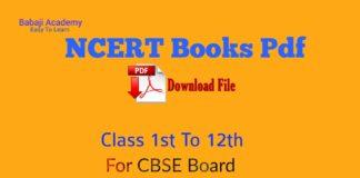 NCERT_and_CBSE_BOOKS