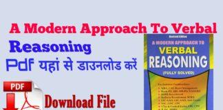 Hindi and reasoning verbal in pdf nonverbal rs agarwal