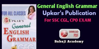 General English Grammar Book By Upkar publication