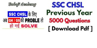 SSC CHSL PREVIOUS YEAR QUESTION PDF